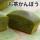 法事・仏事ギフト お茶かんぼう16個入 商品説明