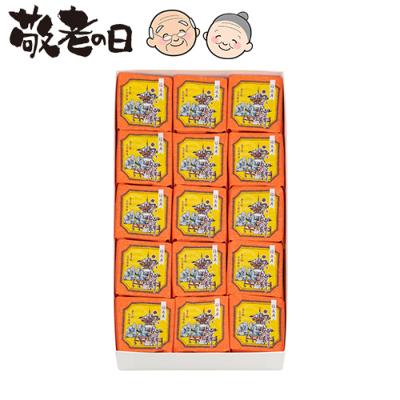 敬老の日ギフト<br>長寿らかん餅15個入<br>商品内容