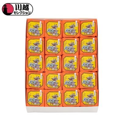 長寿 らかん餅 20個入 商品内容