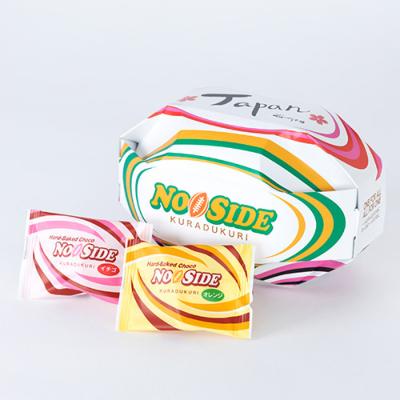 NOSIDE(ノーサイド) 商品説明