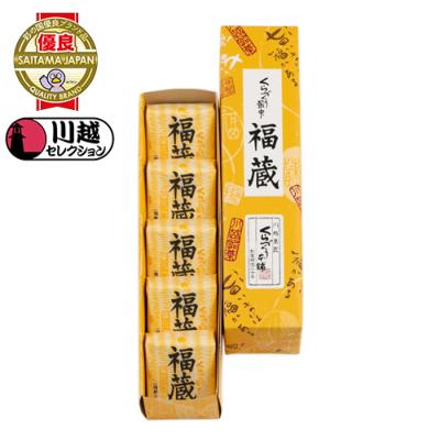 冬のくらづくり銘菓撰 (6) 商品内容