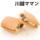 欧風菓<br>冬のパティスリーママン(S) 商品内容