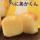 欧風菓<br>冬のパティスリーママン(M) 商品内容